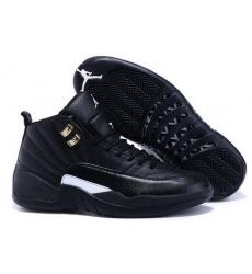 Air Jordan 12 The Master Black Rattan White Metallic Gold