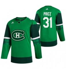 Men Montreal Canadiens 31 Carey Price Green 2020 Adidas Jersey