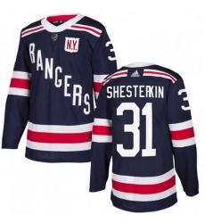 Men Adidas New York Rangers 31 Igor Shesterkin Navy Blue 2018 Winter Classic Home NHL Jersey