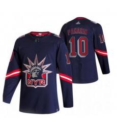 Youth New York Rangers 10 Artemi Panarin Navy Adidas 2020 21 Reverse Retro Alternate NHL Jersey