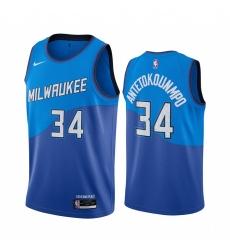 Men Nike Milwaukee Bucks 34 Giannis Antetokounmpo Blue NBA Swingman 2020 21 City Edition Jersey