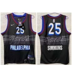 Men Philadelphia 76ers 25 Ben Simmons Black 2020 21 City Edition Nike Swingman Jersey