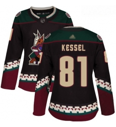 Coyotes #81 Phil Kessel Black Alternate Authentic Women Stitched Hockey Jersey